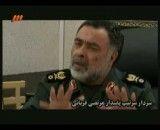 پاسداشت شهید تهرانی مقدم