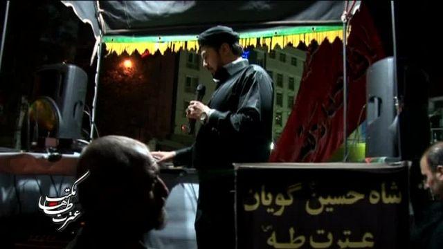 هیئت مکتب عترت طه-سید امیر حسین ضرابی-شب چهارم،محرم 92