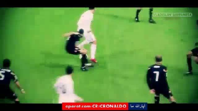 کریستیانو رونالدو غیر قابل مهار (6) - نابغه فوتبال