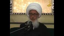 پیام به مردم ایران حضرت آیت الله العظمی وحید خراسانی