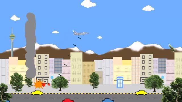 انیمیشن مسیر بی بازگشت(حمله اسرائیل به ایران و...)
