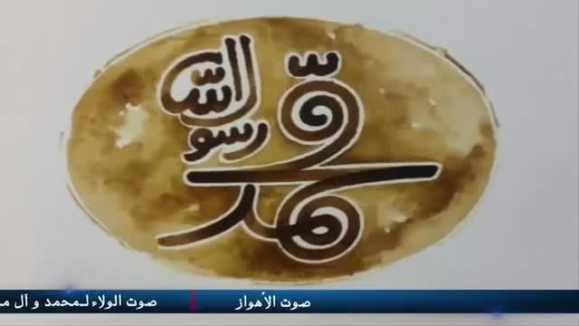 موسیقی تیتراژ پایانی فیلم محمد رسول الله (ص) مجید مجیدی
