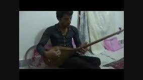 ویدیو محمد امین عابد دو تار زیبا از روستای تیغدر
