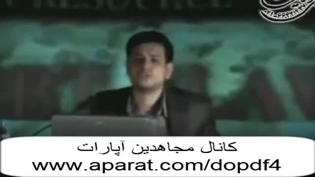 خاطره استاد رحیم پور  از زبان استاد رائفی پور!