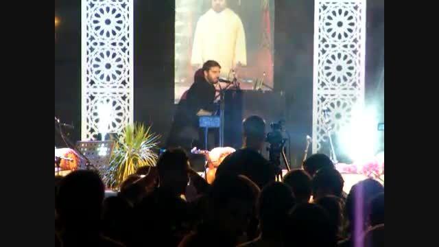 سامی یوسف - اجرای ترانه المعلم در کنسرت تطوان 2015