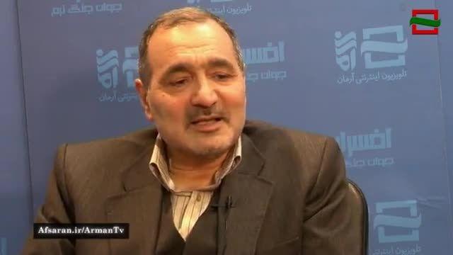 مقام معظم رهبری بعد از شهادت شهید تهرانی مقدم چه گفتند؟