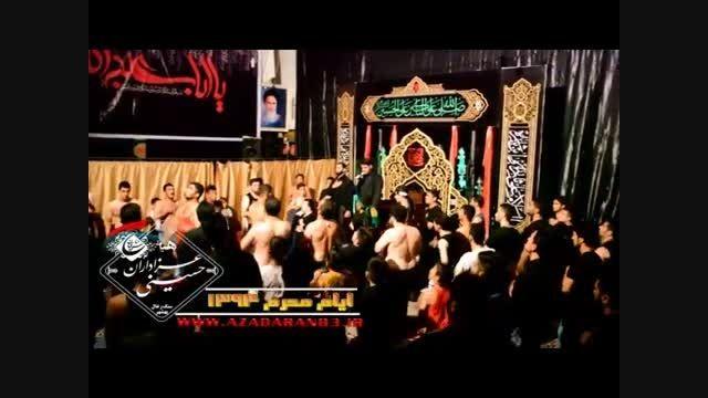 شب اول محرم94 علی حسین زاده رکنی هیات عزاداران سنگ ذغال