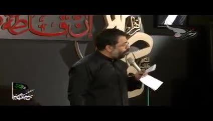 حاج محمود کریمی - دل دریا دل بابا - فاطمیه 93
