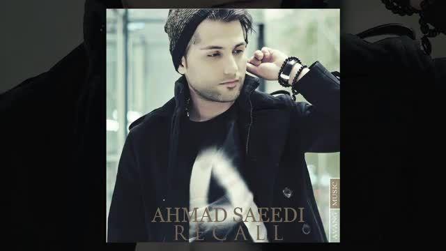 گلبهارموزیک|آهنگ جدید احمد سعیدی - Recall
