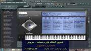 دموی آهنگ باورم نمیشه (سروش) - FL Studio
