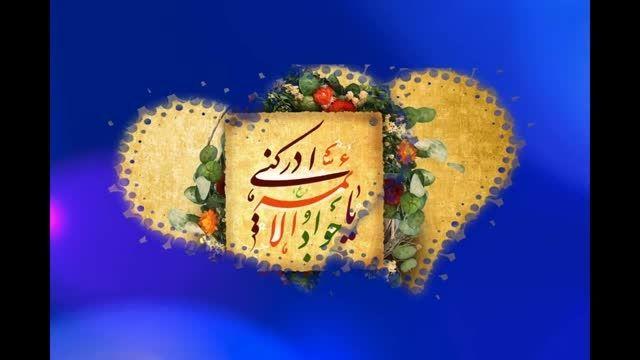 کلیپ زیبا ی میلاد امام جواد (ع)و حضرت علی اصغر