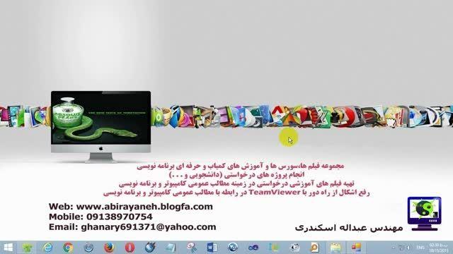 سورس صفحه کلید مجازی در سی شارپ