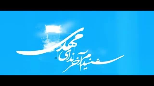 کلیپ مذهبی بسیار بسیار زیبا از علی فانی