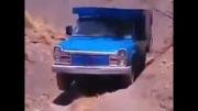 زامیاد آبی !!!