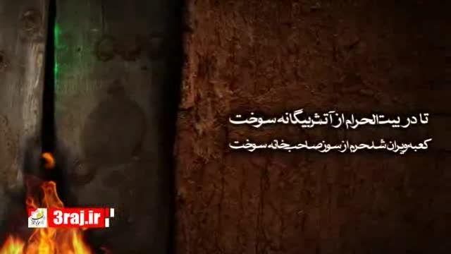 شهادت حضرت زهرا (سلام الله علیها) تسلیت باد ...