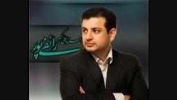 ماجرای قتل عثمان- استاد رائفی پور