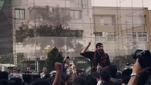 تجمع اعتراض آمیز مردم مشهد