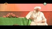 شباهات امام علی ع و قرآن-استاد قرائتی