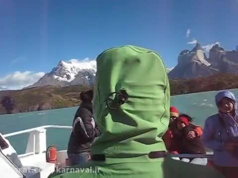 کارناوال | دریاچه Pehoe،  شیلی