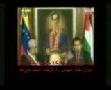 هوگو چاوز: مهدی بیا!