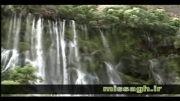 کلیپ زیبا از آبشار شوی دزفول