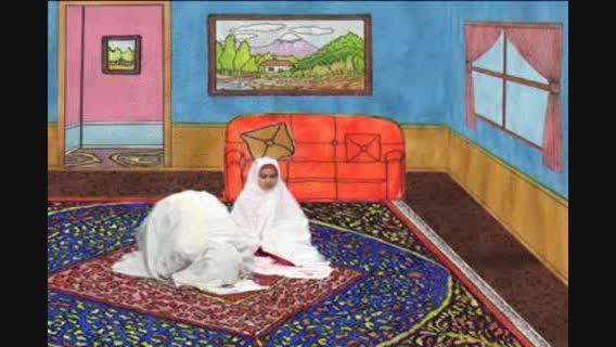 ماجراهای نرگس و نماز؛ احکام فراموش کردن حمد و سوره