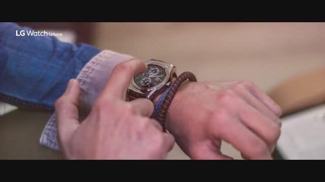 ساعت هوشمند ال جی watch Urbane