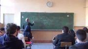 فیلم آموزشی دینامیک ماشین دانشگاه شریف