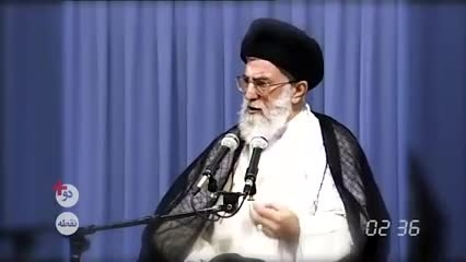 سخنرانی رهبر در مورد دشمن