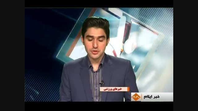 مسابقات تیر اندازی در شهرستان دره شهر