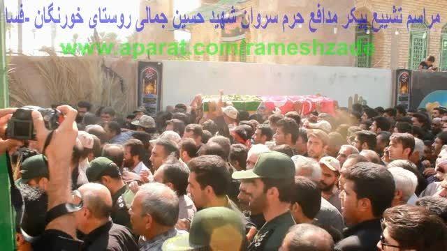 مراسم تشییع پیکرمدافع حرم سروان شهید حسین جمالی