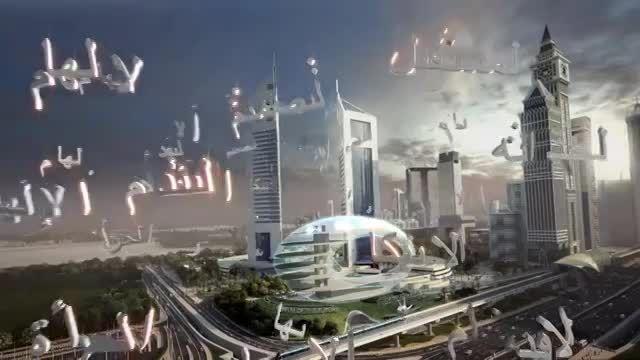 موزه ی آینده ی دوبی -زومیت