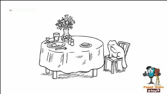 گربه کوچولو قسمت اول(میز غذا خوری)