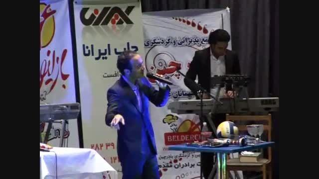 طنز شاد و پر هیجان وخنده دار حسن ریوندی+تقلید صدا چاوشی
