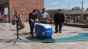 دستگاه اسکرابر- نظافت صنعتی- زمین شوی- کف شوی