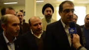 وزیر بهداشت و درمان در شهرستانهای شهریار
