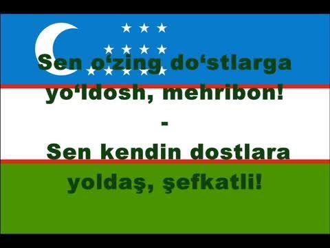 سرود ملی ترکی ازبکستان - آلتین بو وادی لر- ترکی ازبکی