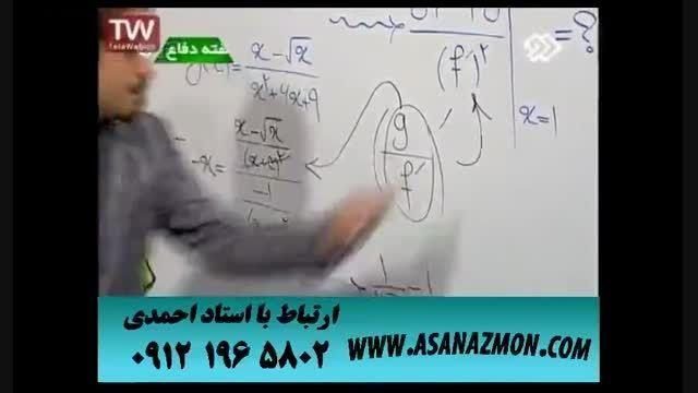 آموزش و تدریس ویژه کنکوری درس فیزیک کنکور ۱۱
