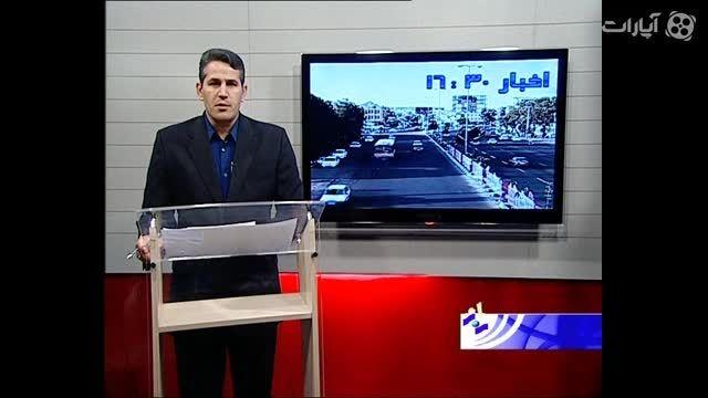 خبر پخش شده از خبر استانی درخصوص رامشار