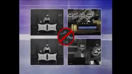 دروغ شبکه وهابی کلمه(جدید)