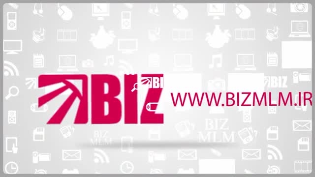 شرکت بازاریابان ایرانیان زمین BiZ
