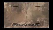 شکار داعشی ها به دست تک تیر انداز کورد سوری