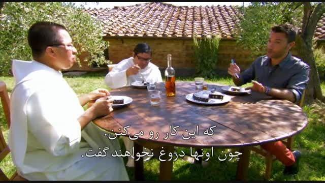 برنامه آشپزی جینو و آشپزی ایتالیایی - سیه نا