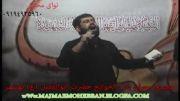 جاج محمود بذری فاطمیه 93 مجمع محبان باب الحوائج بهشهر