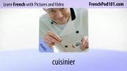 آموزش زبان فرانسه همراه با تصویر و ویدیو 21
