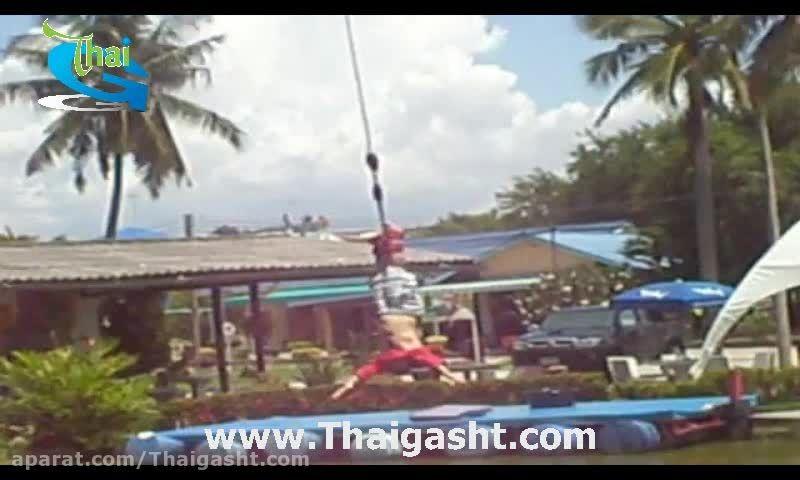 بانجی جامپینگ در پاتایا (www.Thaigasht.com)