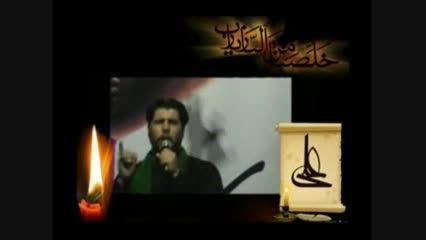 شور بسیار زیباامام زمان ازمداح حاج سیدمهدی موسوی نوشاد