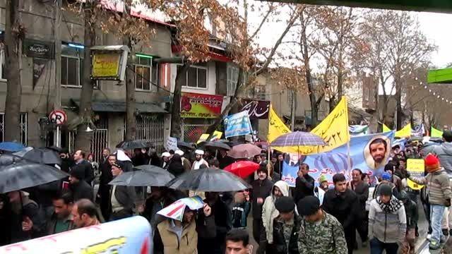 راهپیمایی ۲۲ بهمن دماوند