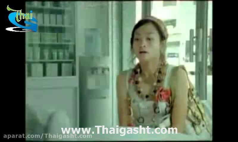 کلیپ طنز تبلیغ شامپو در تایلند (www.Thaigasht.com)