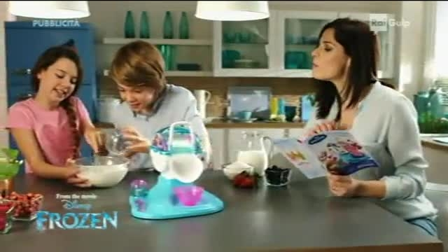 السا وانا طبخ